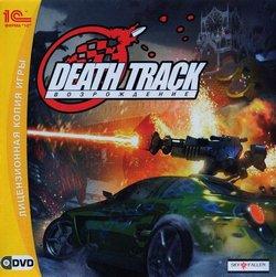Скачать игру death track возрождение через торрент