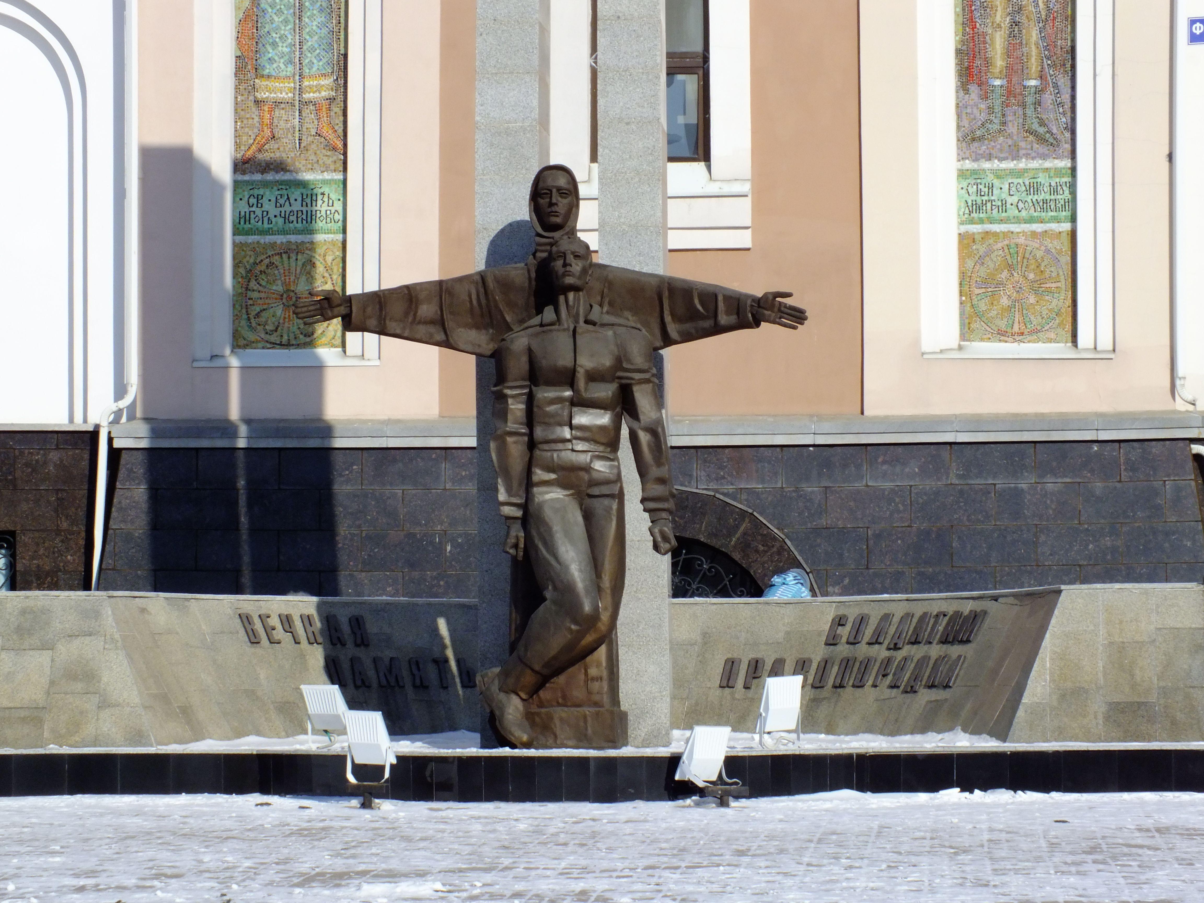 памятники владивостока фото с описанием любят