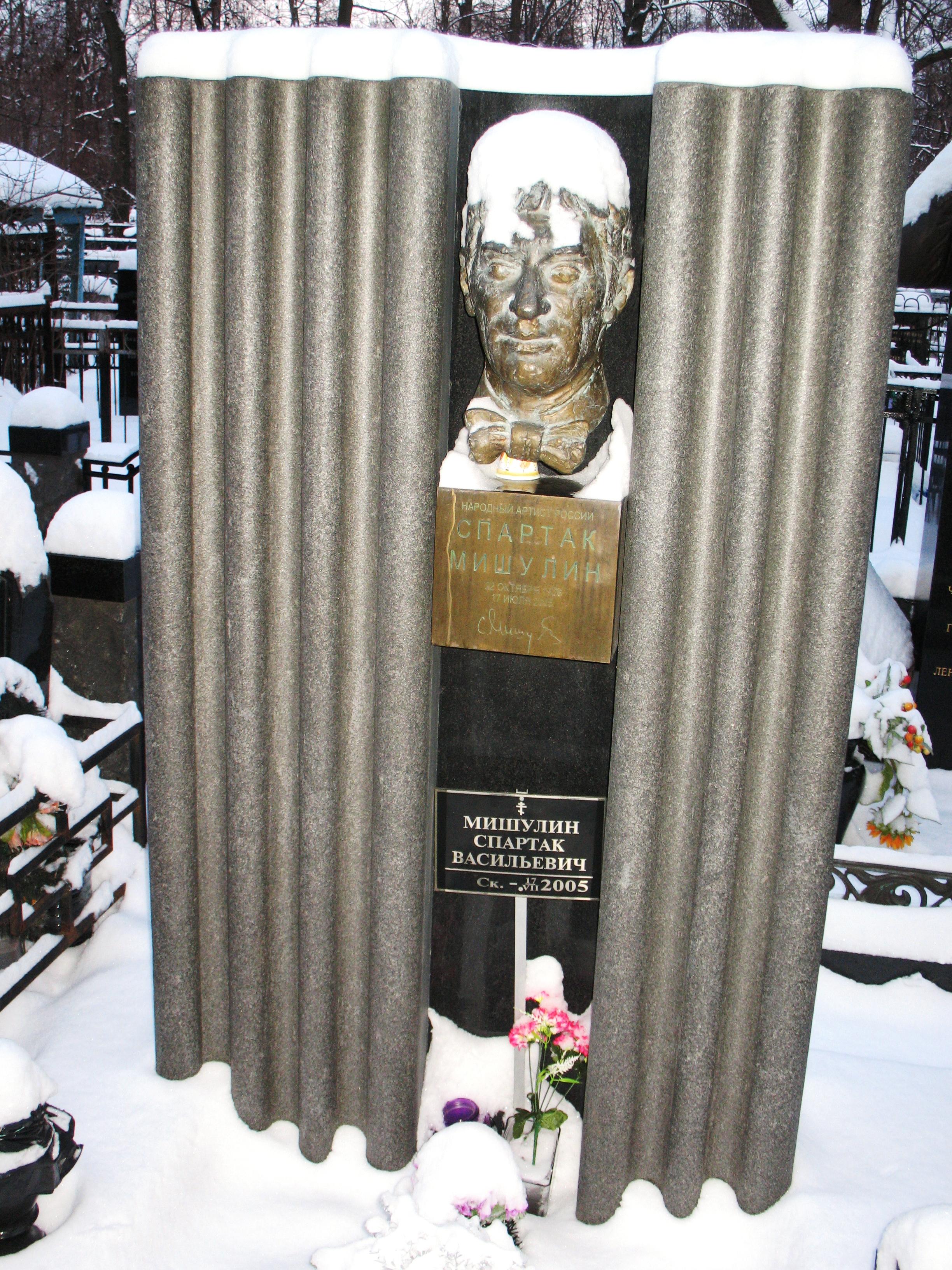 Фото памятников ваганьковского кладбища цены на памятники екатеринбург на
