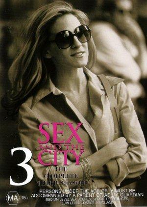 Секс мсто 3 сезон 12