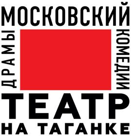 Театр на таганке доклад 4786