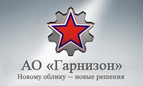 Полиграфия от А до Я. Типография «Красная звезда» г.Минск