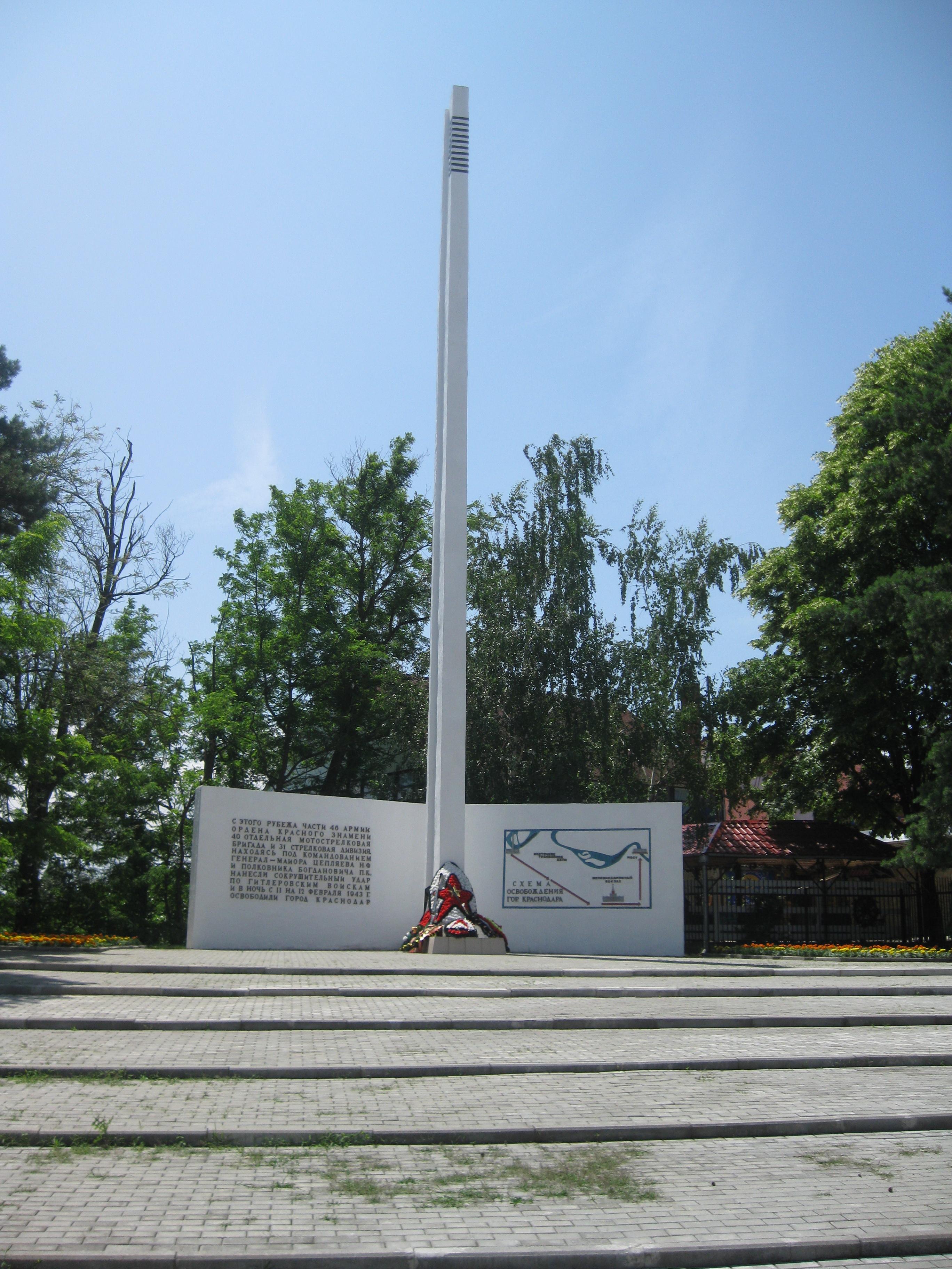 Памятники в воронеже фото цены женского кошелька в россии памятники в центре петропавловска камчатского