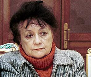 Галина Николаевна Щербакова