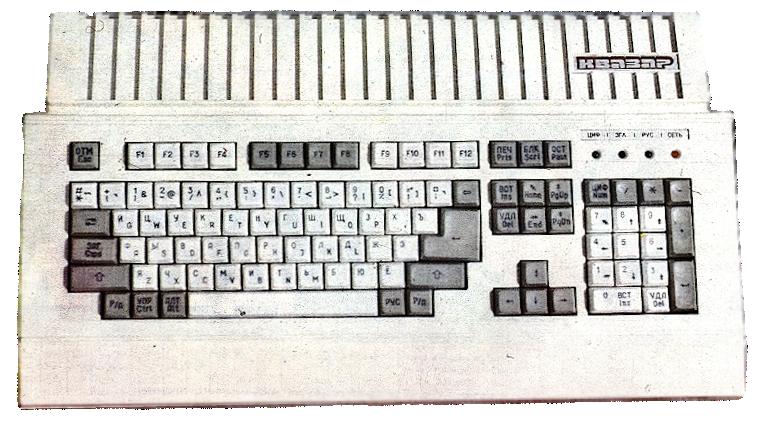 Kvazar-86.png