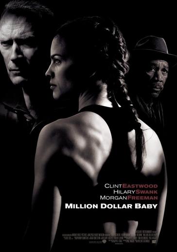 Файл:Million Dollar Baby poster.jpg
