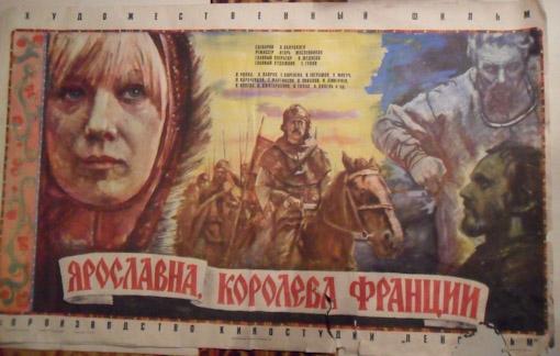 Украина и Франция снимут биографический фильм об Анне Ярославне - Цензор.НЕТ 372