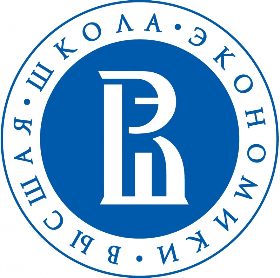 Высшая школа экономики — Википедия