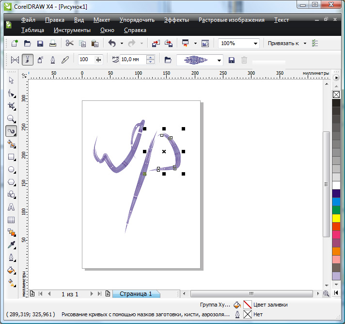 corel draw 11 windows 7