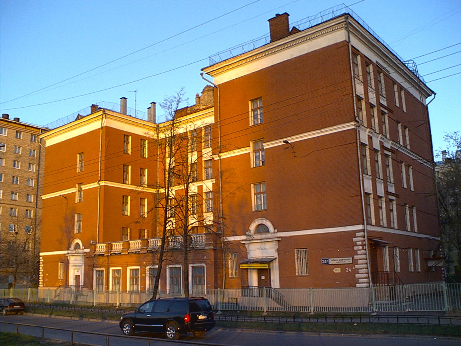 школа фотографии москва