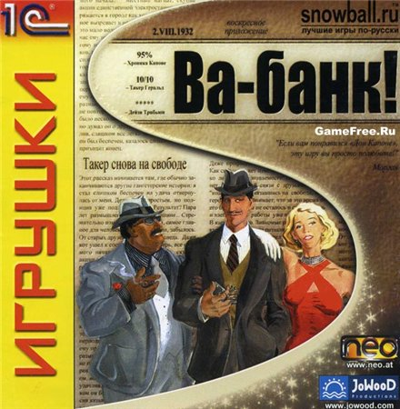 the sting � Википедия