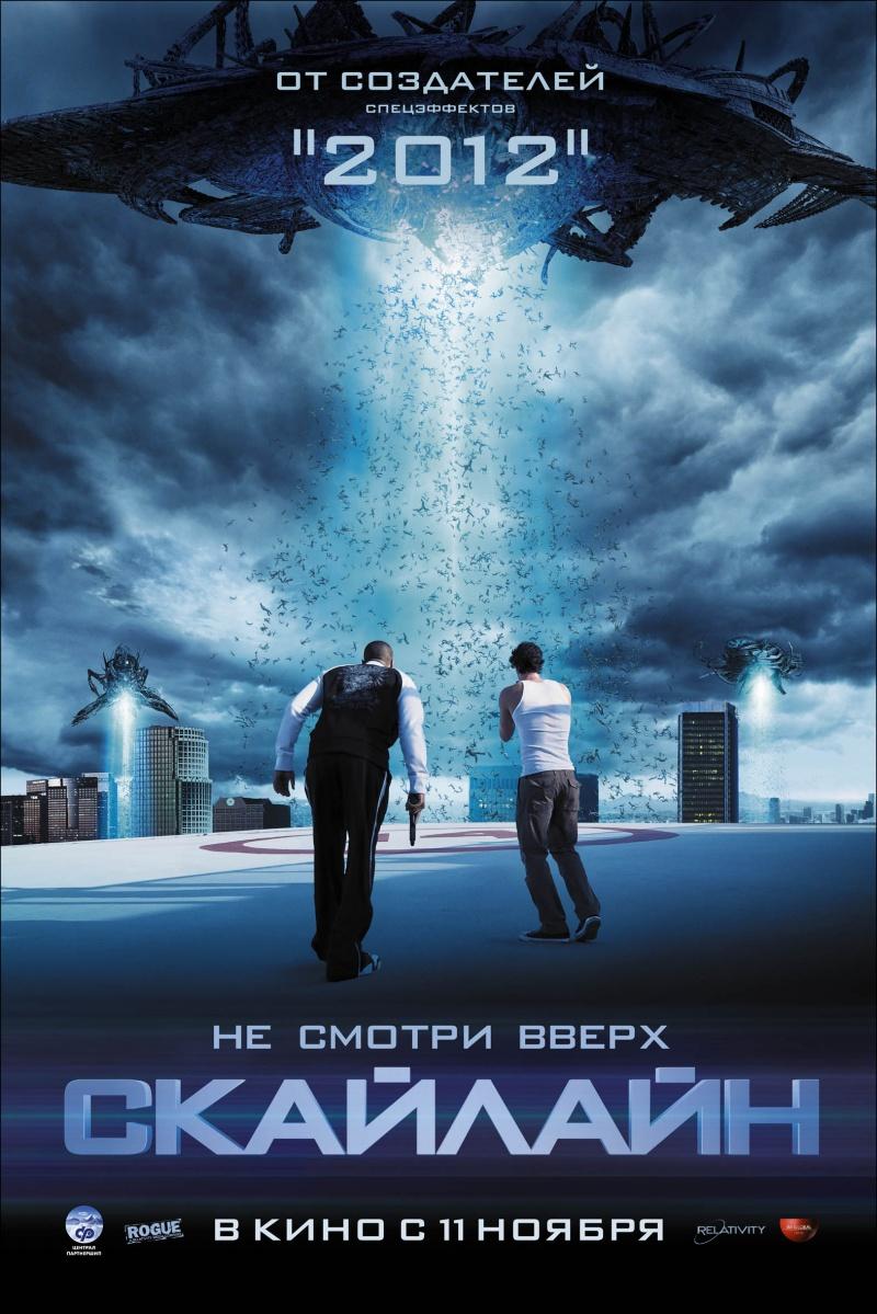 «24 Фильмы Смотреть Онлайн» — 2011