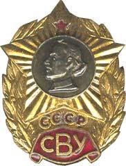 Суворовское военное училище — Википедия