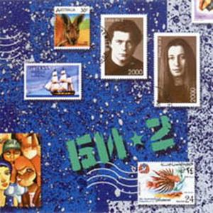 Обложка альбома «Би-2» «Би-2» (2000)
