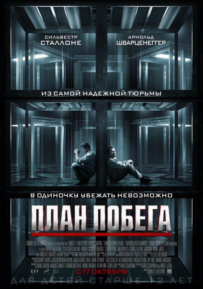 Фильм со сталлоне про тюрьму 2013 фото съемки гарри поттера