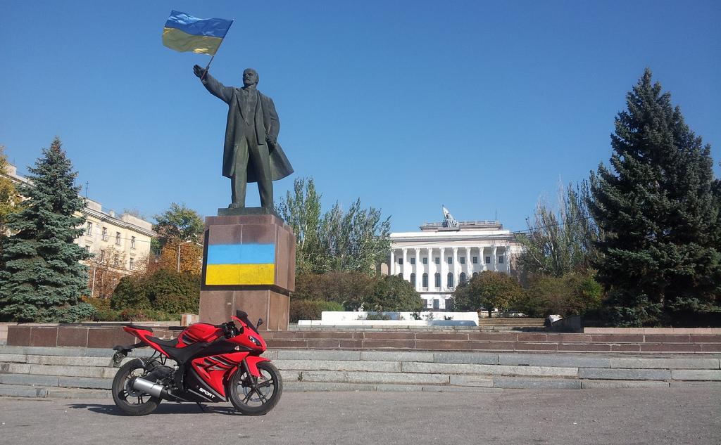 Марганец, площадь Горняцкой славы. 2014