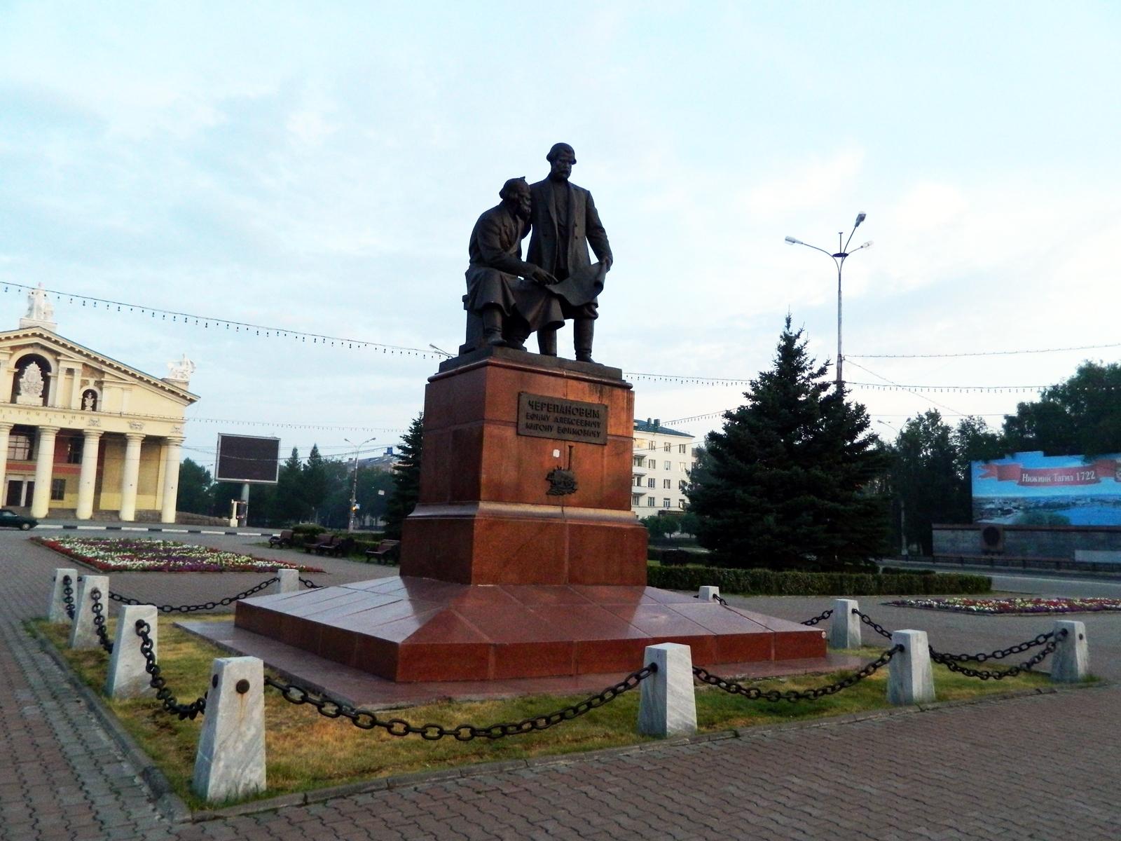 Памятник братьям черепановым в нижнем тагиле серпухов памятники