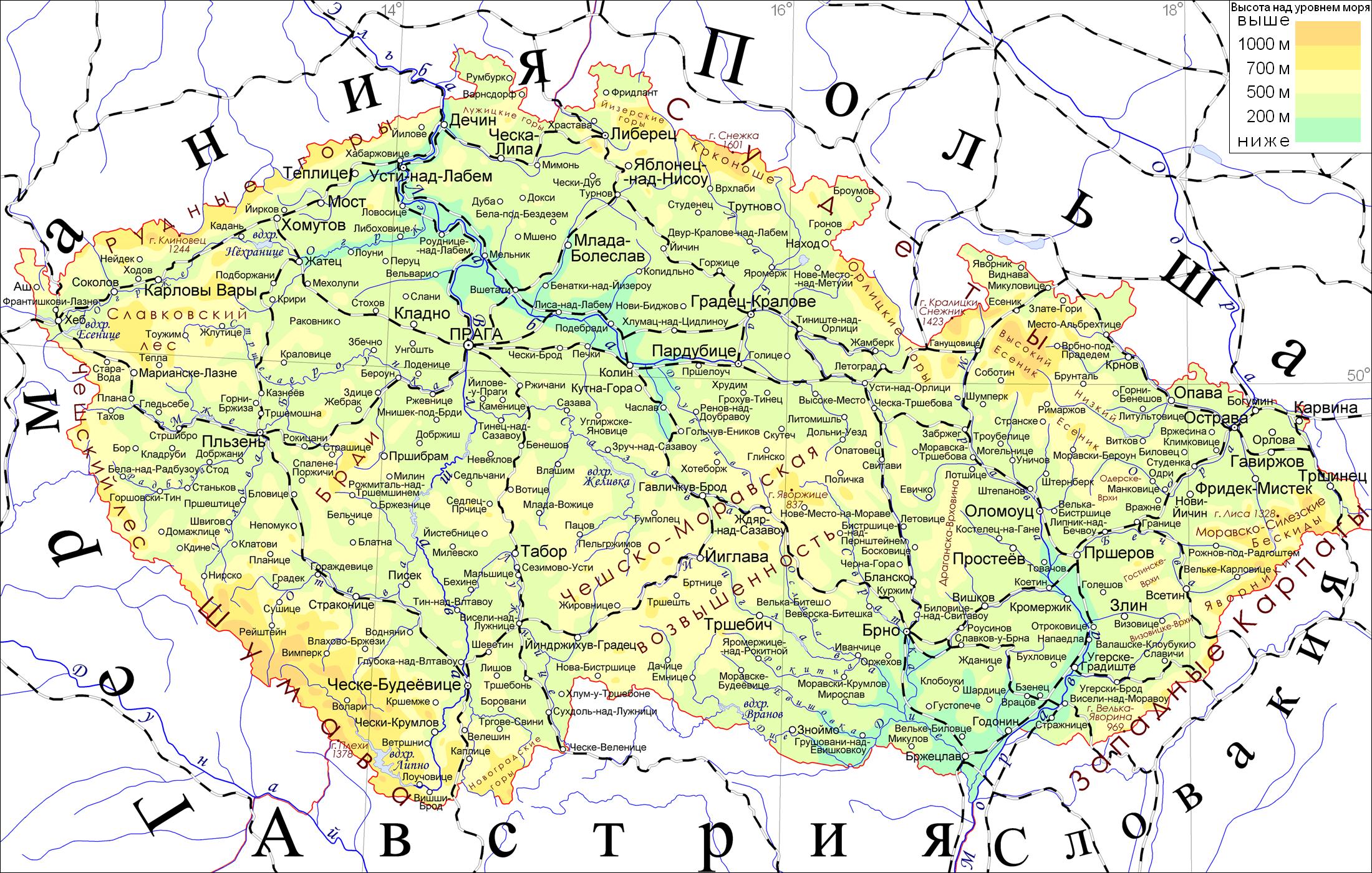 Ханой — Википедия