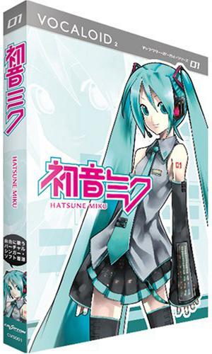 https://upload.wikimedia.org/wikipedia/ru/d/df/Miku_hatsune_cover.jpg