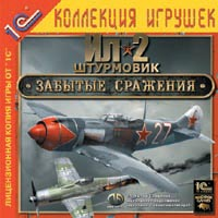 Il2_fb_cover.jpg