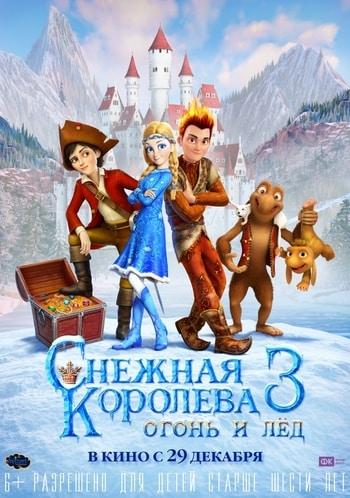 Скачать торрент снежная королева мультфильм 1957.