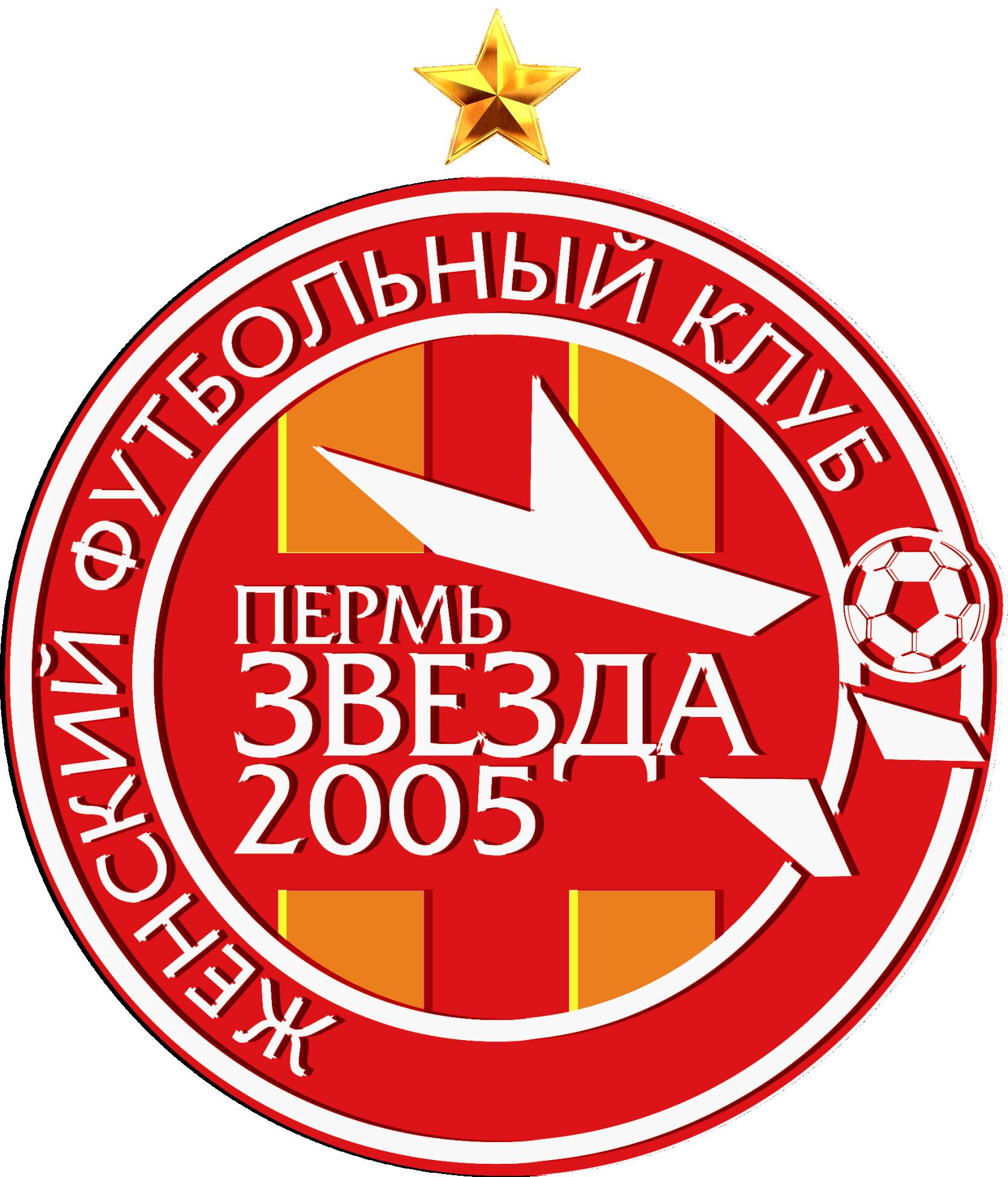 Футбольный клуб москва звезда закрытый клуб секс