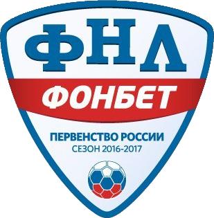 фонбет первенство россии по футболу результаты