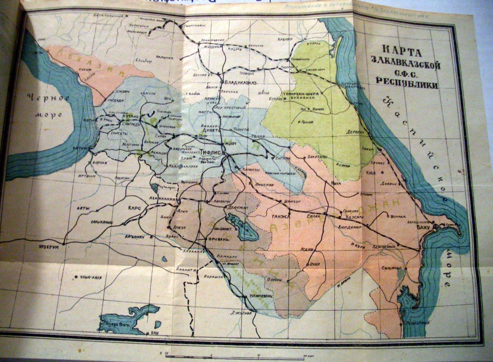 ZSFSR_map_1922.jpg
