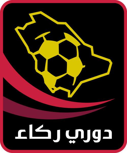 Чемпионат саудовской аравии дивизион 1 [PUNIQRANDLINE-(au-dating-names.txt) 62