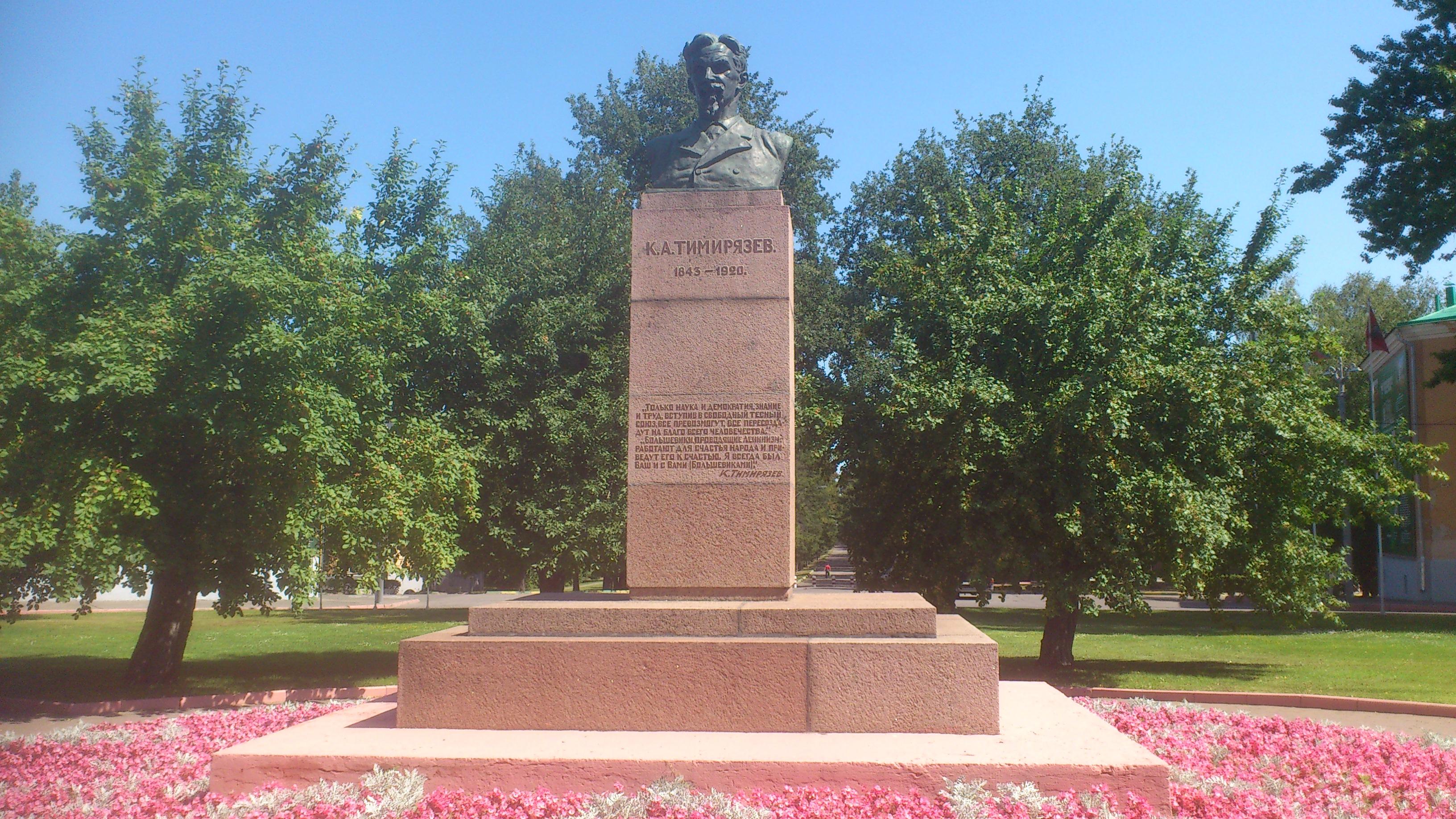 пушкин аграрный университет схема проезда
