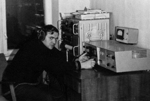 трансивером в 1968 году.