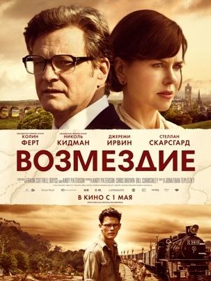 «Кинопоиск 2013 Лучшие Фильмы» — 2009
