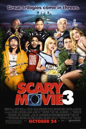 Очень страшное кино 3