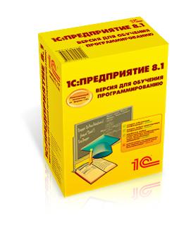 download методические указания для выполнения лабораторных работ создание спецэффектов