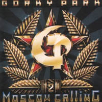 Moscow calling-gorky park