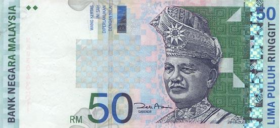 Валюта myr currency derivatives forex