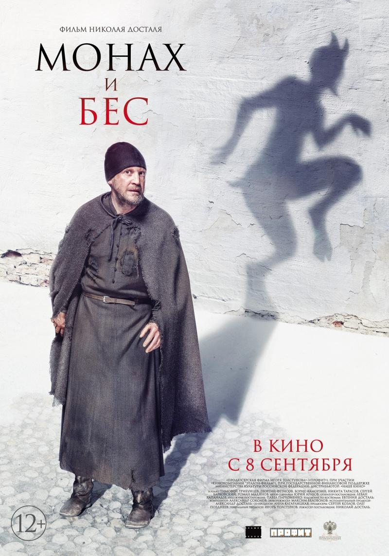 Рассказы о сексуальных утехах монах фото 172-823