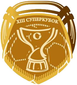 Russian_football_supercup_2015.png