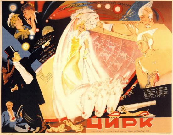 «Слушать Песенки Из Советских Мультфильмов Онлайн» — 2013