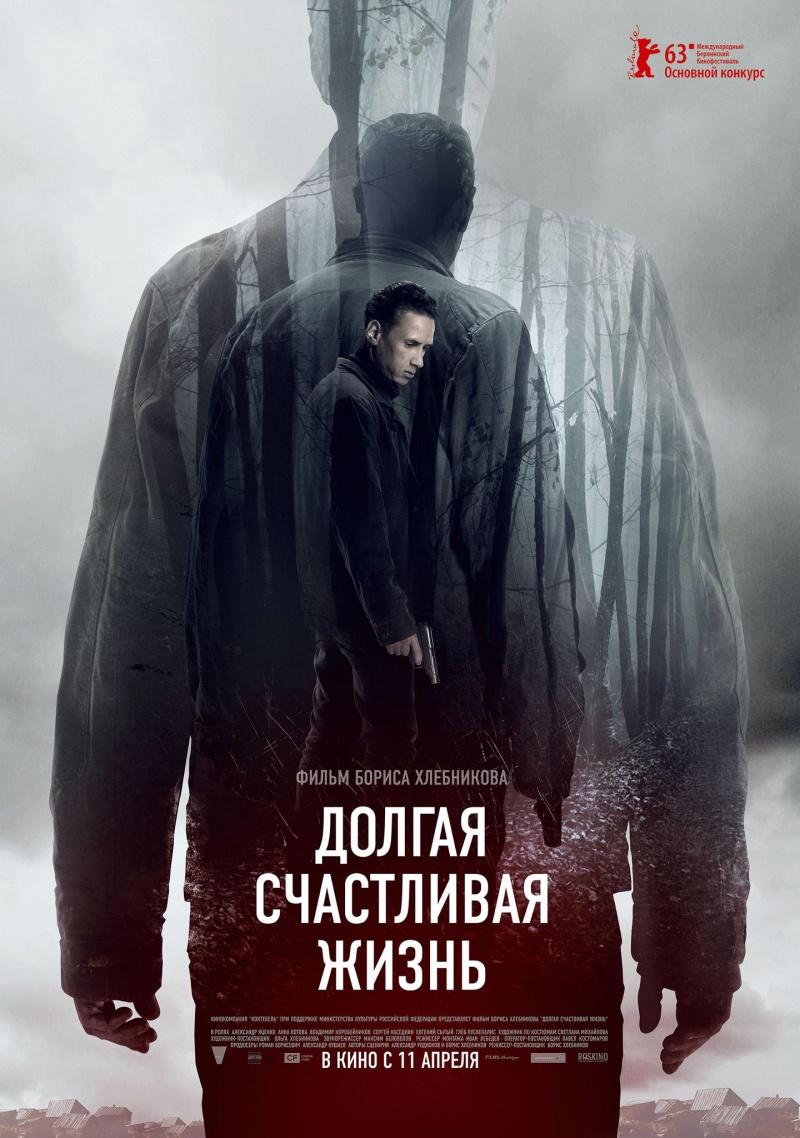 Абдулла алиш мультфильмы на русском языке