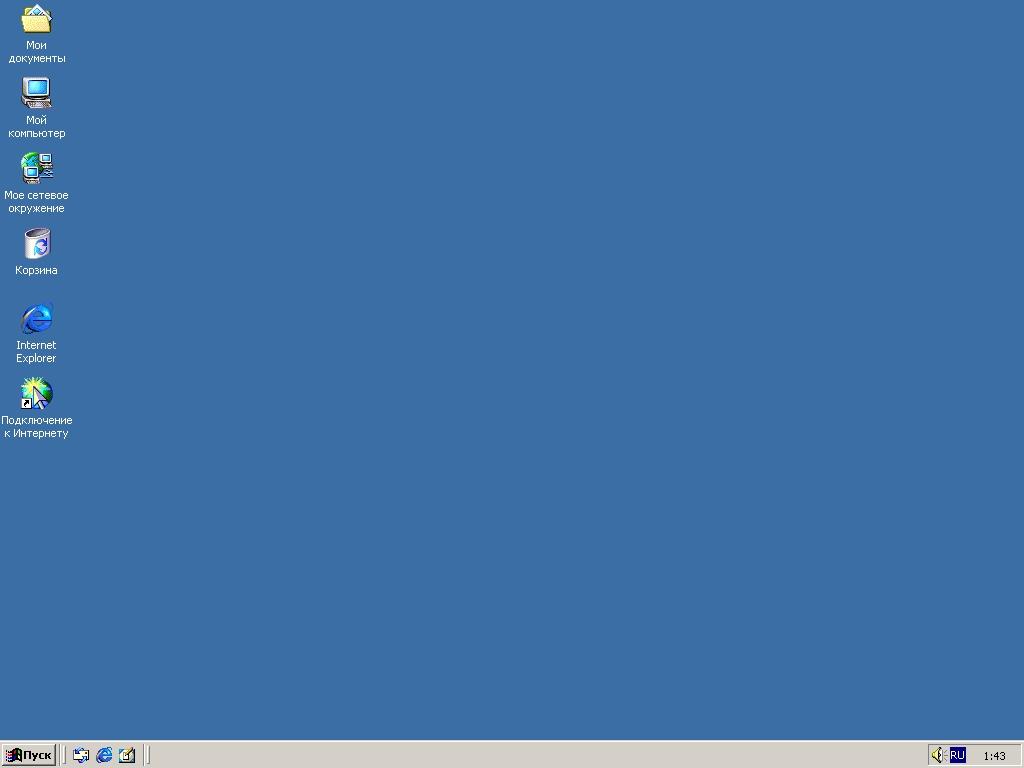 windows 2000 sp4 ダウンロード