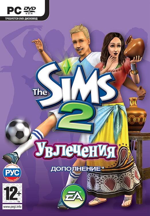 The Sims 2. FreeTime.jpg