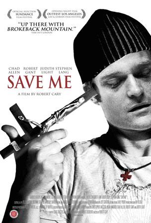 смотреть сериал спаси меня