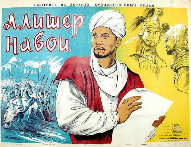 Амир Темур - Реферат На Узбекском Языке