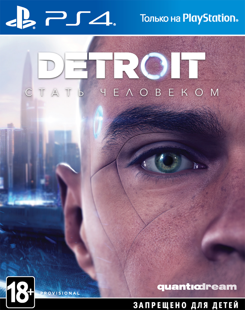Detroit_Become_Human.jpg
