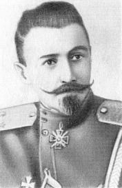 Й офицерский генерала маркова полк