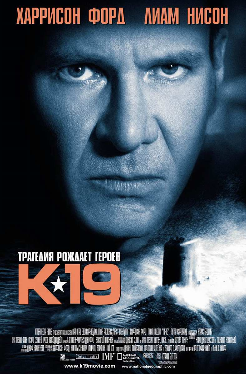%D0%9A-19_movie_poster.jpg