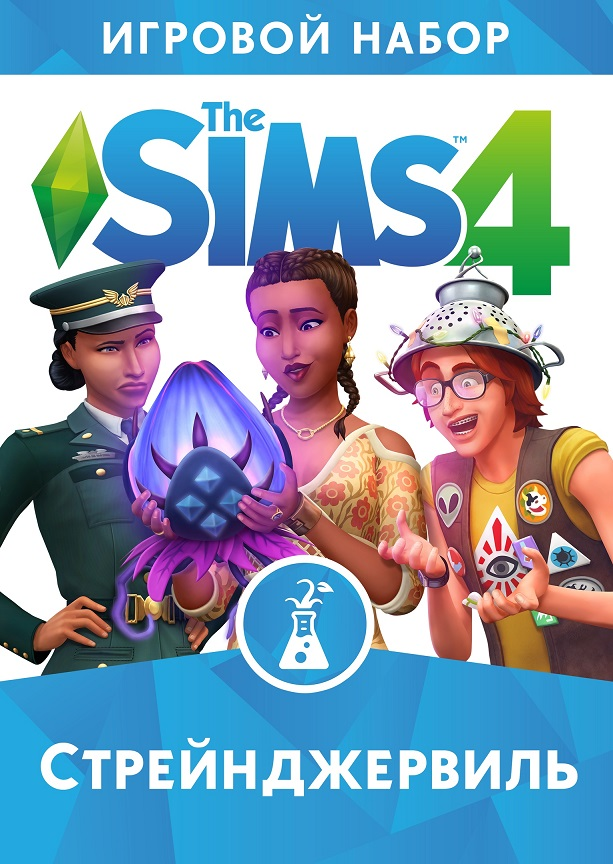 Image Result For Sims Expansion