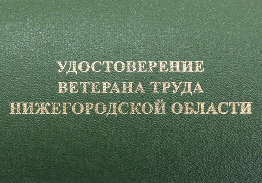 Министерство Министерство экономического развития