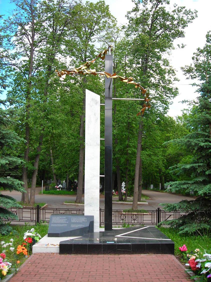 Памятник в уфе я западное кладбище уфу заказать памятники карелия